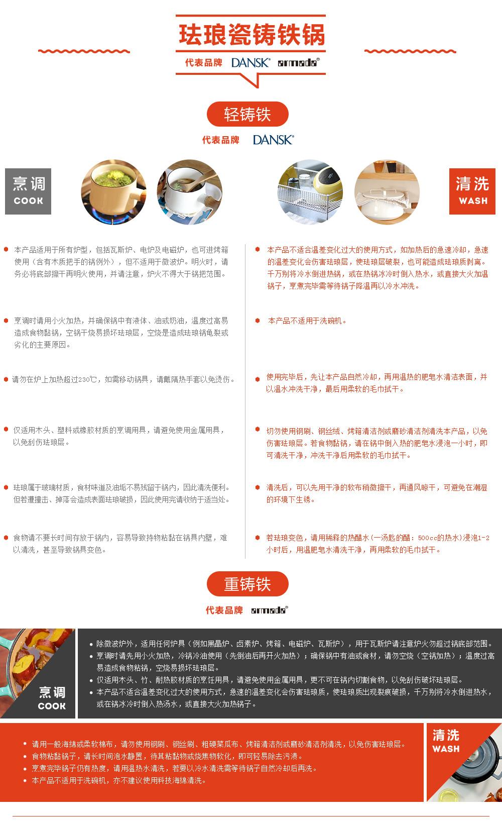 baoyang_03